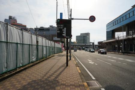 枚方寝屋川消防組合新庁舎130221-09