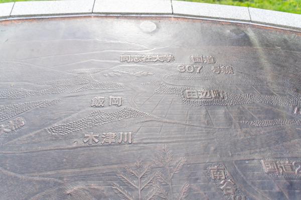 景色萬燈籠山-2009056
