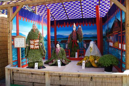 121029菊フェスティバル2012_09