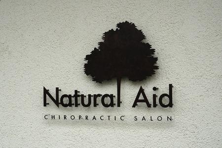 NaturalAid130429-04