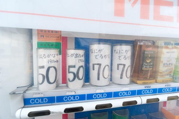 平井米穀店-35