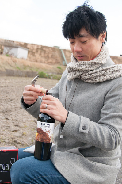 長尾ワイン後編-48