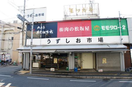 うずしお市場130107-06