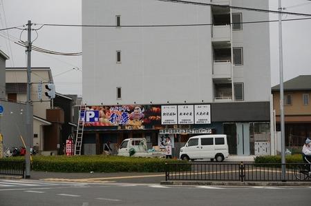 弁慶すし甲斐田新町130322-01
