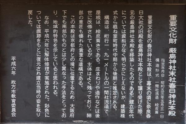 文化財-52