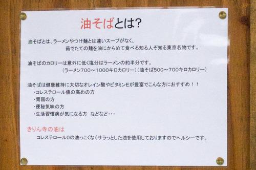 きりん寺-15092406