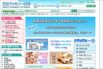 20110422mimaki1