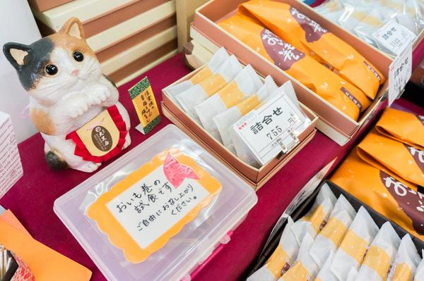 20170607大黒屋JR津田駅前-11
