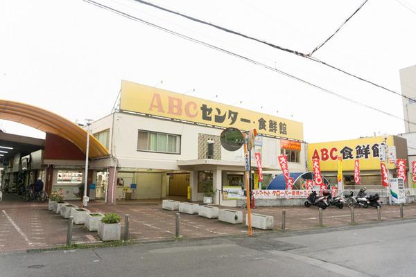 ABCセンター-70