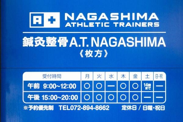 NAGASHIMA-1710207