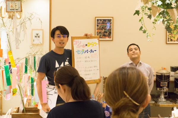 コシニール七夕-5