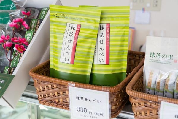 多田製茶(茶通仙)-21