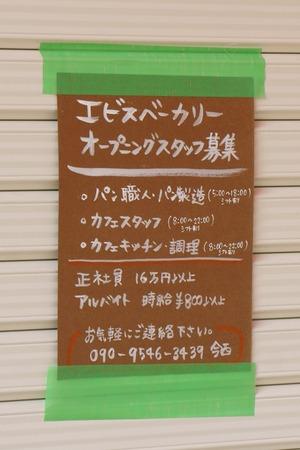 20110308DSC06548