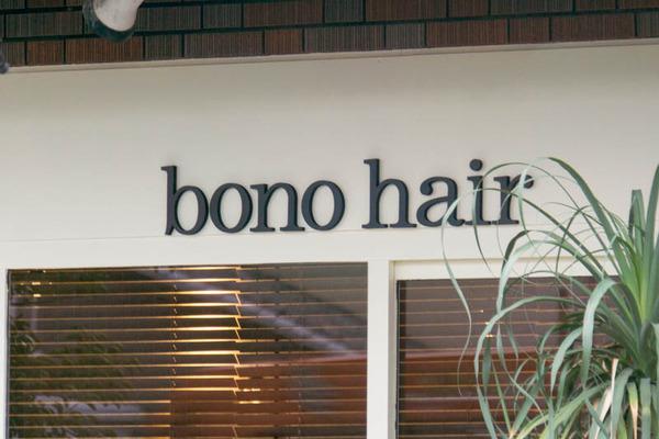 bonohair-1612265