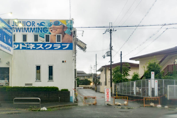 台風21号2-18090411