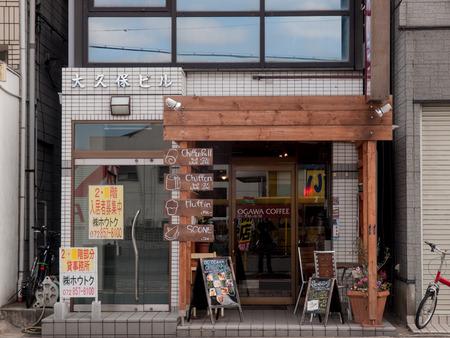 小川珈琲-14021203