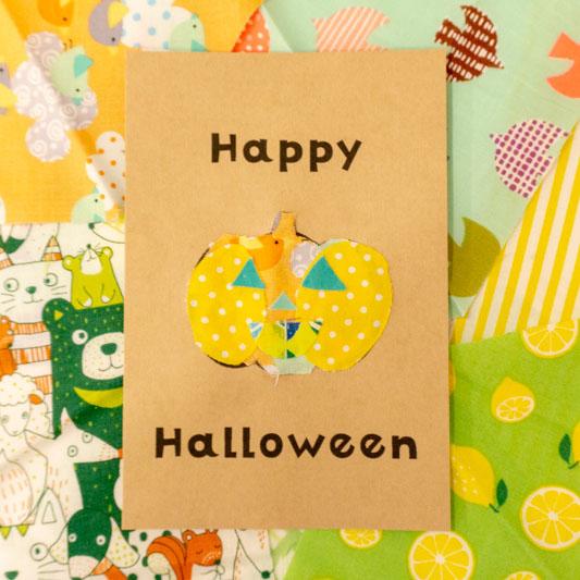 18.0828_halloweencard-1_トリミング