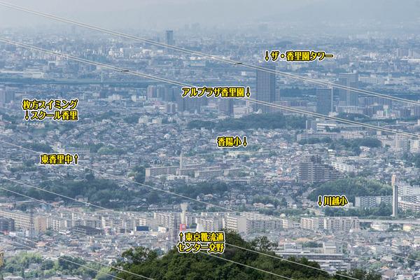 国見山-1609065