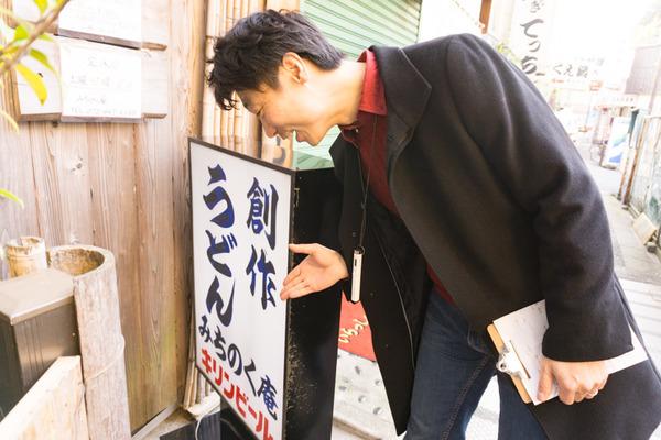 宮之阪-60
