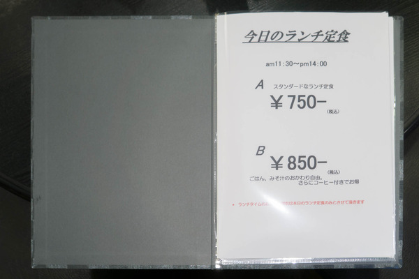 307FORTUNA-1901311