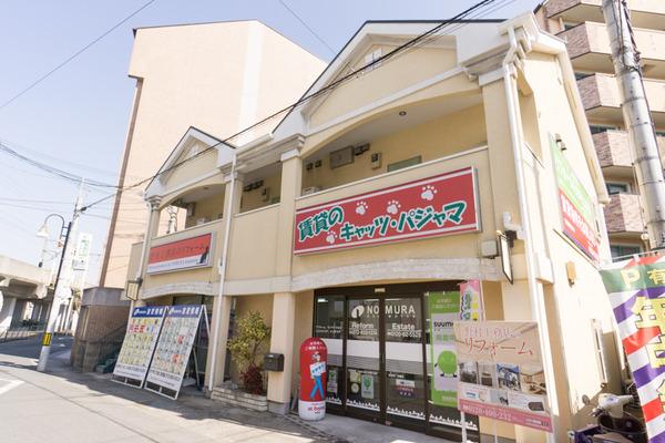 野村工務店-6
