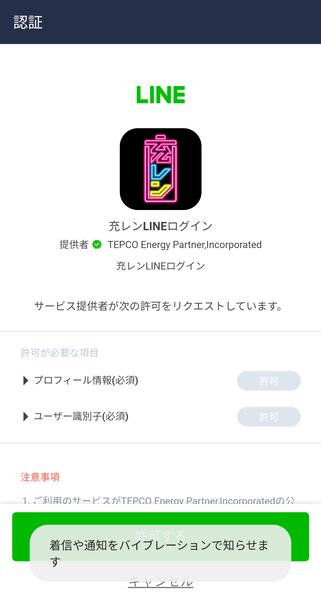 Screenshot_20200417-090814