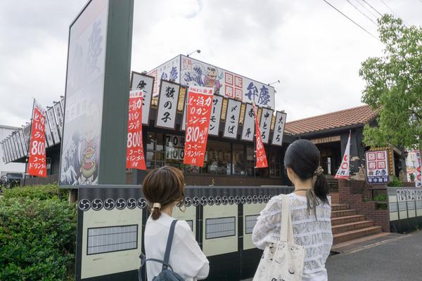 回転すし弁慶田口山店-56