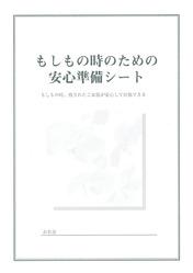 SCN_0010-2