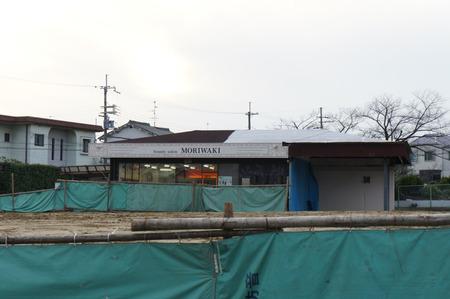 グルメシティ東香里130124-22