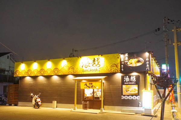 きんせい-2011207