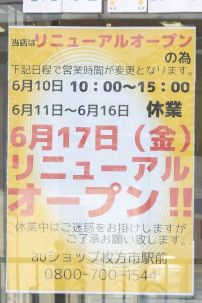 リニューアル-16060210