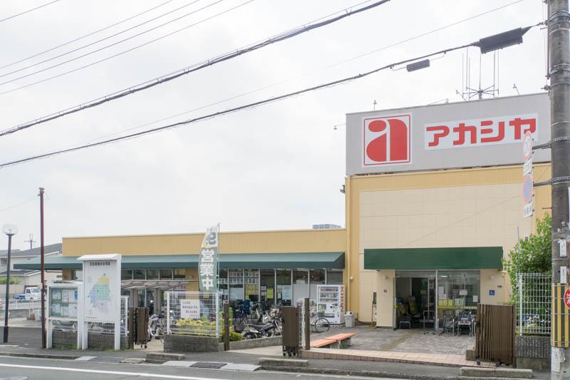 長尾台のスーパーアカシヤが店舗...