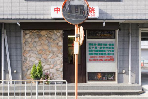 中国整体院-1612175