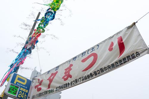 20150704七夕祭り-16