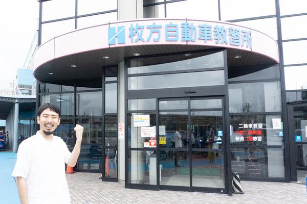ひらキョー小-20070778