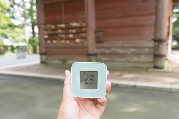 比叡山-690