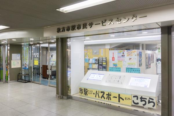 枚方市駅周辺-5