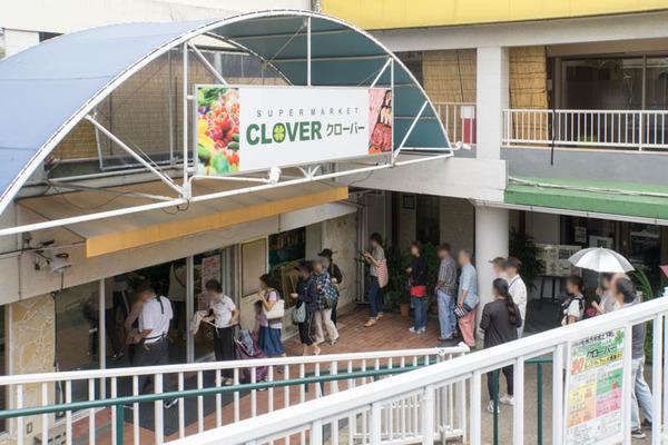 クローバー-1609168