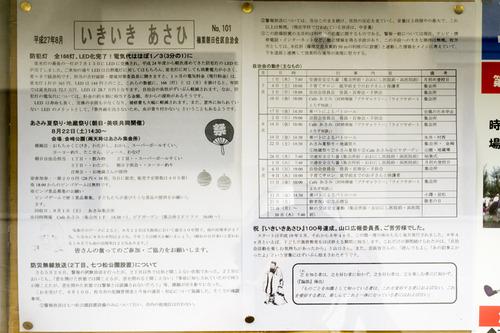 ショート-15080601