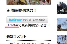 20110401maikata9