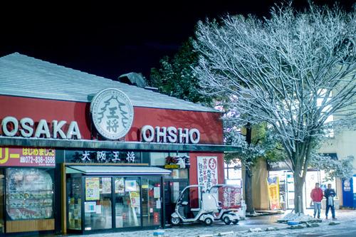 雪の正月-49