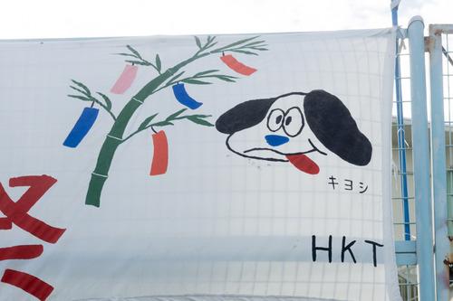 けんぎゅう祭-15071907