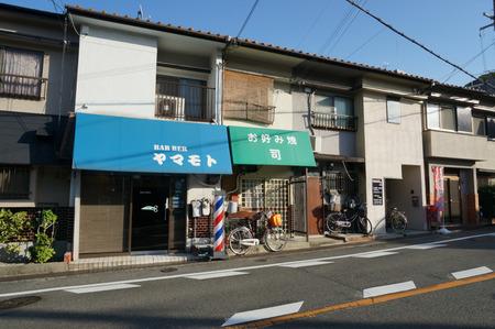 いか太郎131012-04
