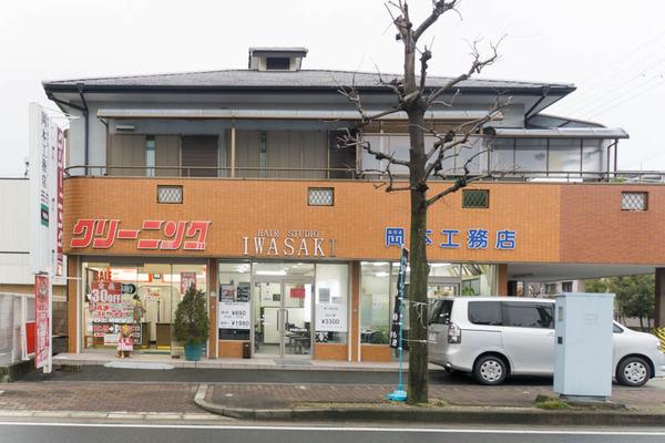IWASAKI-1702096