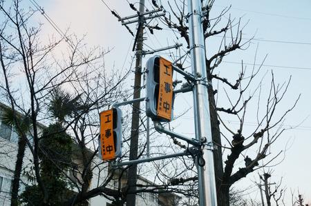 香里ヶ丘8丁目信号130213-04