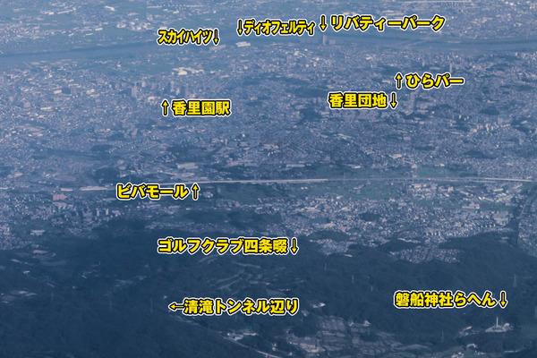 航空写真-1609023
