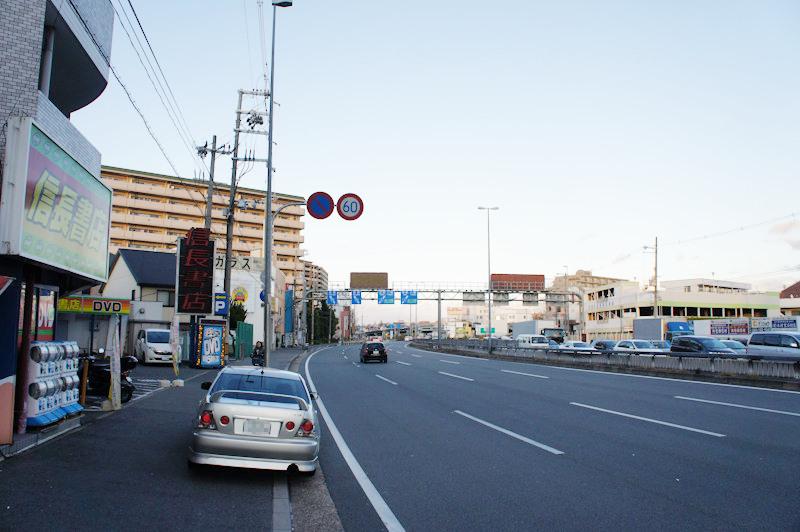国道1号線の50キロ制限が60キロに変更されていってる。最高速度の決め方