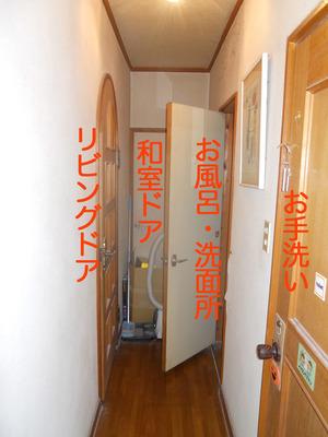 21491569_2015-04-07_17-49-17_玄関廊下BEFORE_(1)