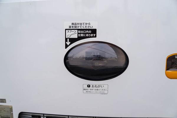 自販機-1905103