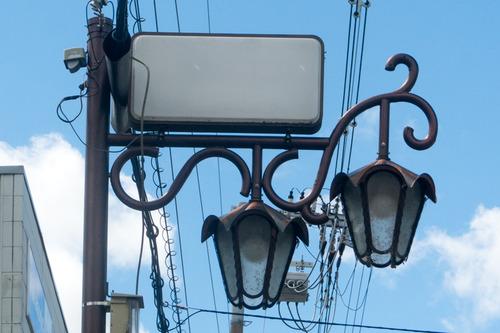 牧野街灯-1409251
